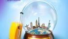 40968579 - eiffel tower in the glass ball. unusual travel illustration. paris