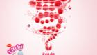Pran Litchi drink - Tima Digital